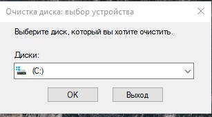 Bildschirm_foto_11