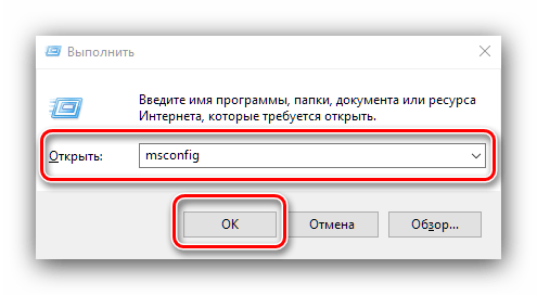 скриншот_3