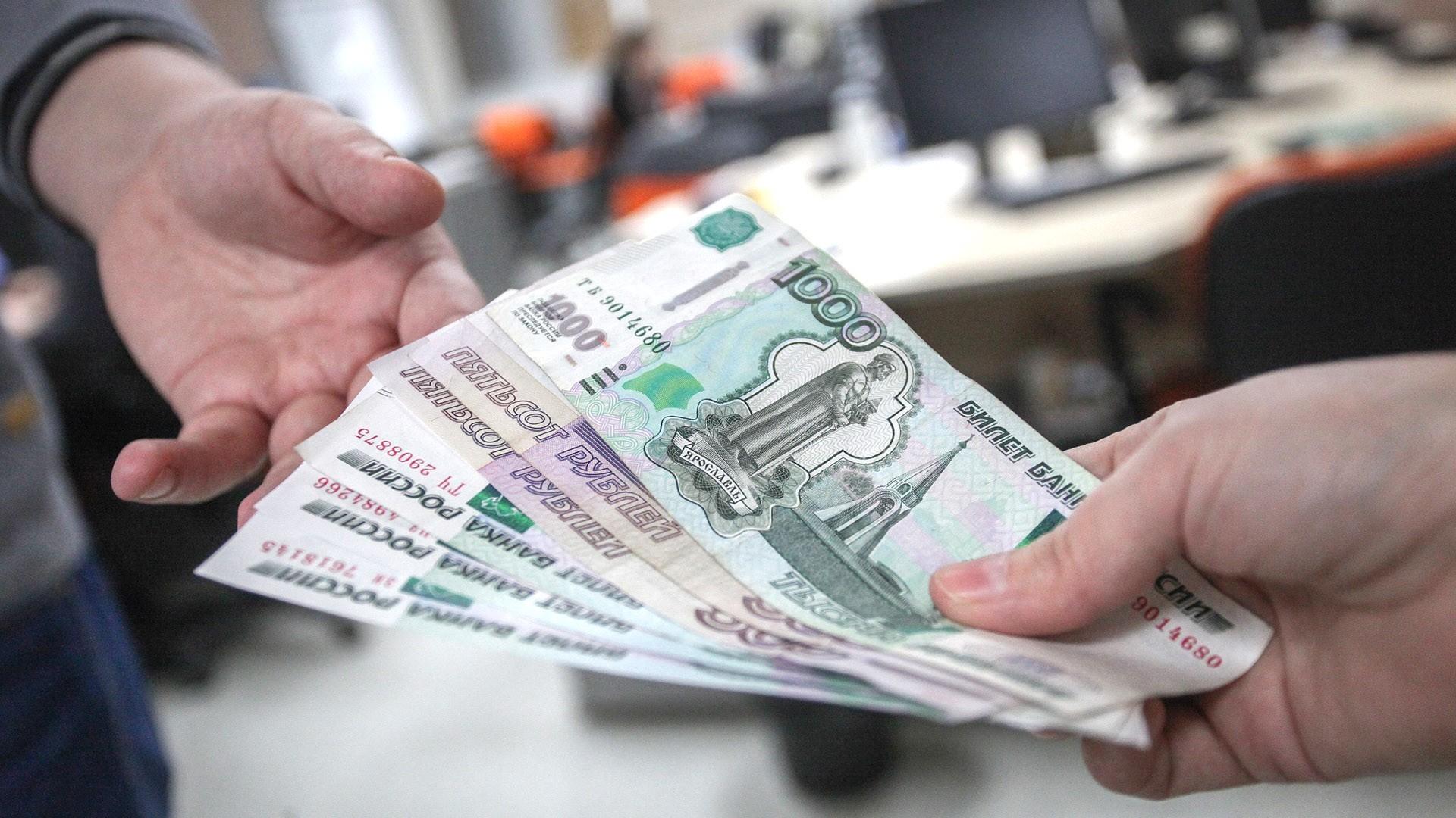 Как вернуть деньги