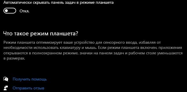 скриншот_18