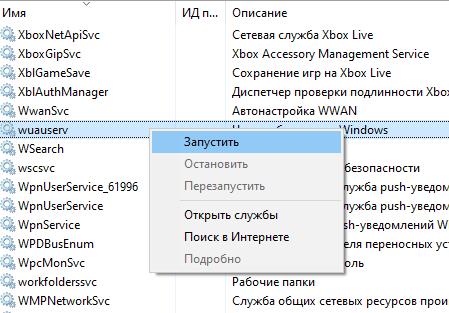 скриншот_30