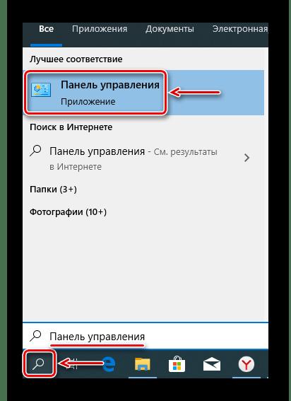 Как запретить программе доступ в интернет – 5 способов на ОС Windows 10