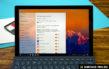 Как на ОС Windows 10 можно запустить программу в скрытом режиме – инструкция