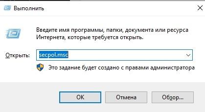 скриншот_7