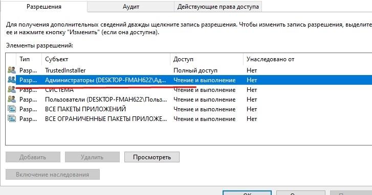 скриншот_9