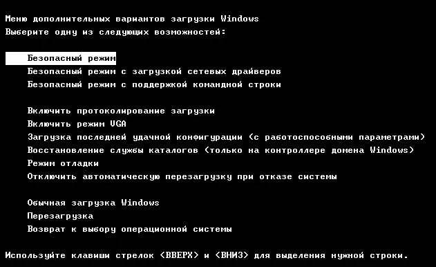 screenshot_32