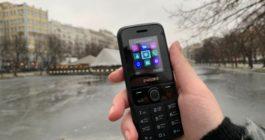 ТОП 15 самых лучших телефонов без камеры и интернета