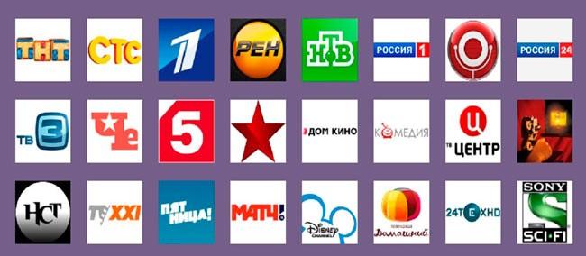 Просмотр ТВ онлайн