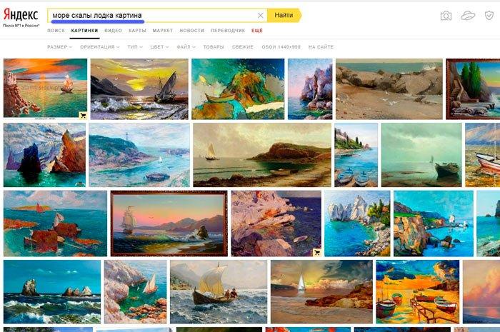 Запрос №1 для поиска в Яндексе