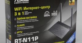 Как пошагово настроить IPTV-плеер на роутере ASUS с провайдером Ростелеком