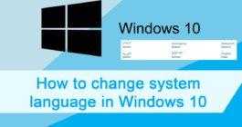 Почему на клавиатуре ОС Виндовс 10 не меняется язык и как настроить работу