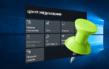 4 шага по решению проблемы не открывающегося Центра уведомлений в Windows 10