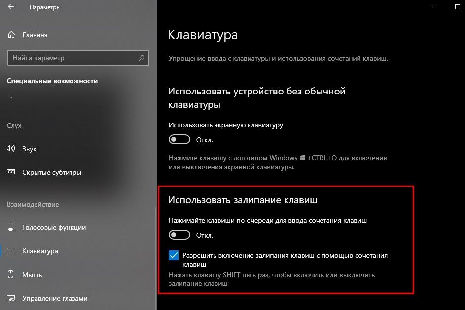 screenshot_14