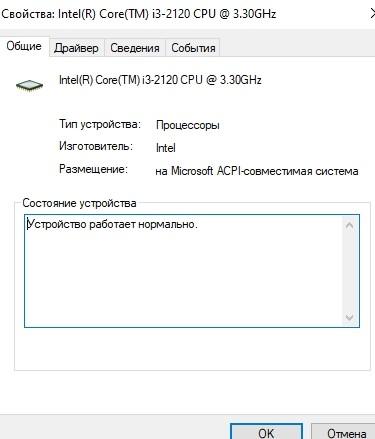 screenshot_41