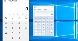 Почему не запускается калькулятор в системе Windows 10 и 8 способов исправить