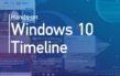 Где находятся недавние документы в системе Windows 10 и как их посмотреть