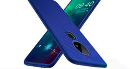 Nokia выпустит самый тонкий и доступный смартфон в мире