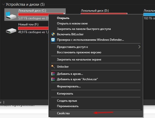 screenshot_10