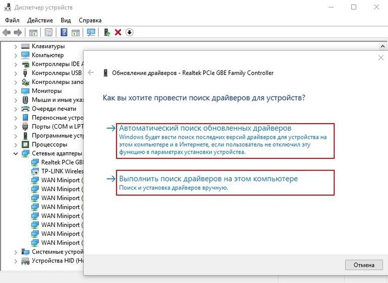 obnovit_drayvera_windows