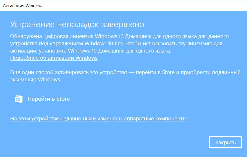 скриншот_6