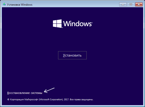 Причины ошибки UNMOUNTABLE BOOT VOLUME и как устранить в Windows 10