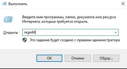 скриншот_14