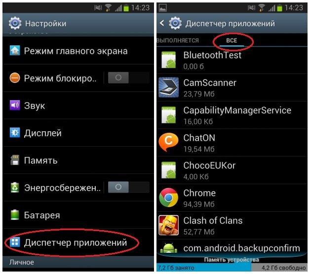 screenshot_5