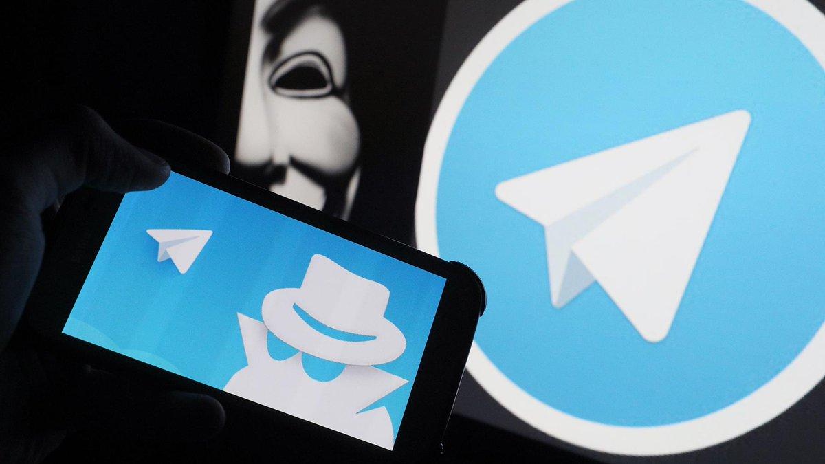 Перехват файлов телеграм