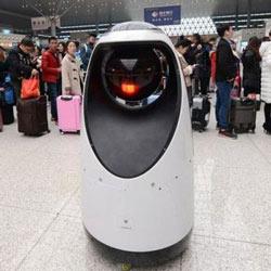На вокзале в Китае повился патрульный робот