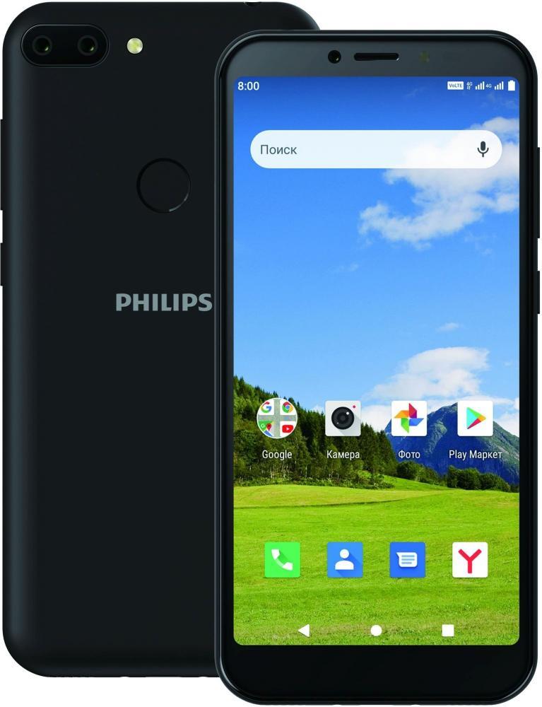 Philips S561