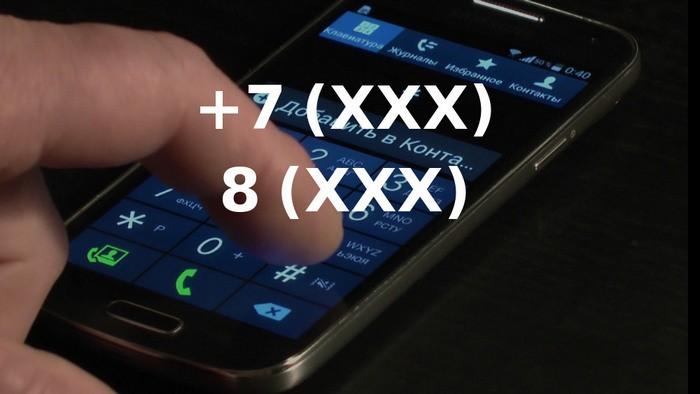 plus-7-8-numbers