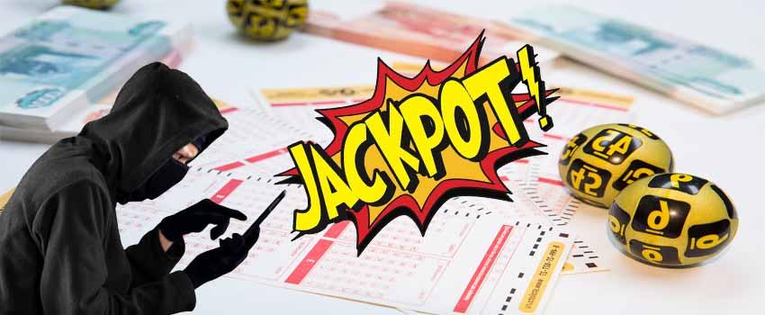 Победа в лотерее или розыгрыше