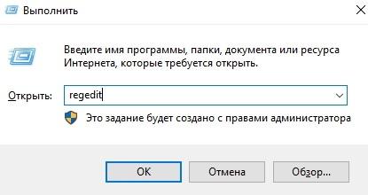 Почему рабочий стол автоматически не обновляется и как исправить на Windows 10