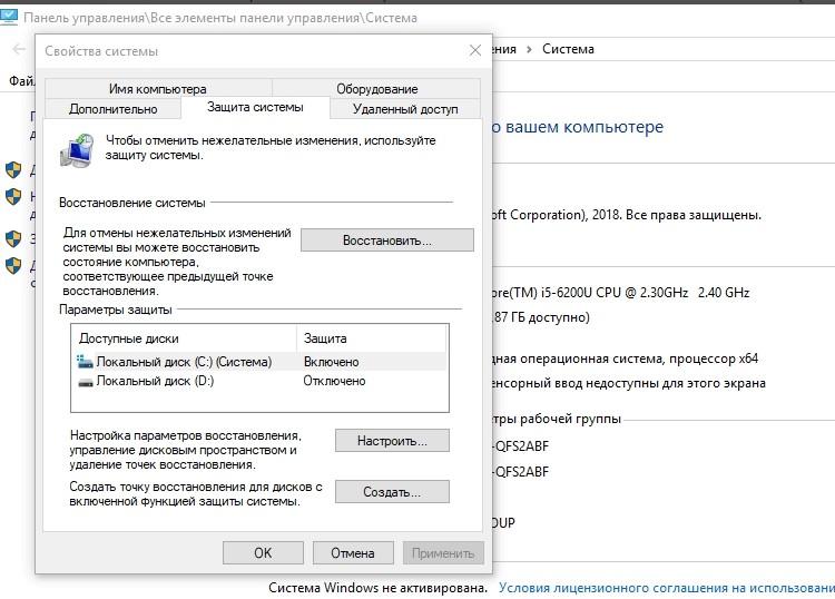 screenshot_37