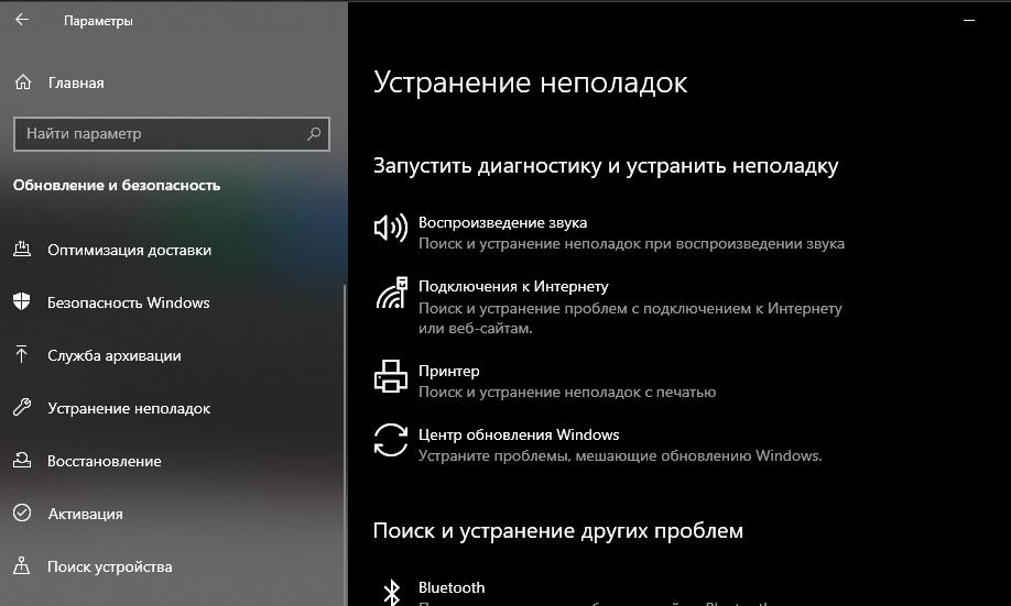 screenshot_38