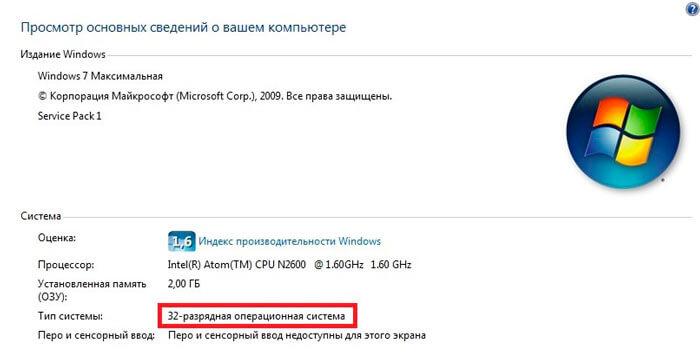 Как установить Windows 10 бесплатно с официального сайта: все способы