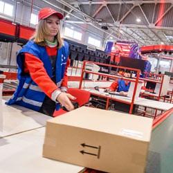 Как забрать посылку из сортировочного центра?