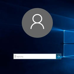 Как сбросить пароль Windows 10 — онлайн, через реестр, командную строку