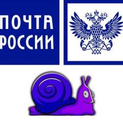 «Почта России» присваивает себе практически все смартфоны из посылок