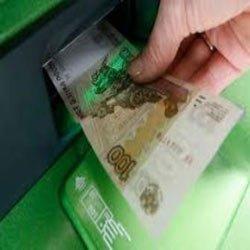 Как положить деньги на карту Сбербанка через банкомат наличными?