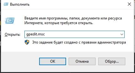 скриншот_1