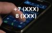 Почему номера телефонов нужно сохранять с кодом +7, а не 8