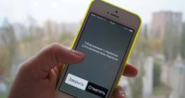 Как отключить платные подписки на телефоне: 3 простых способа