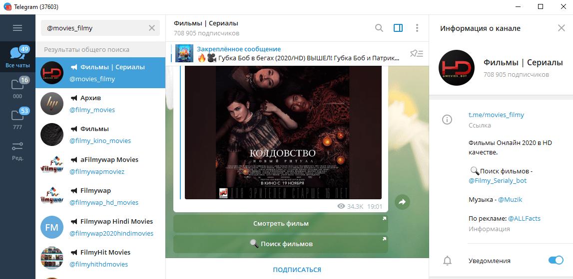 Screenshot_17