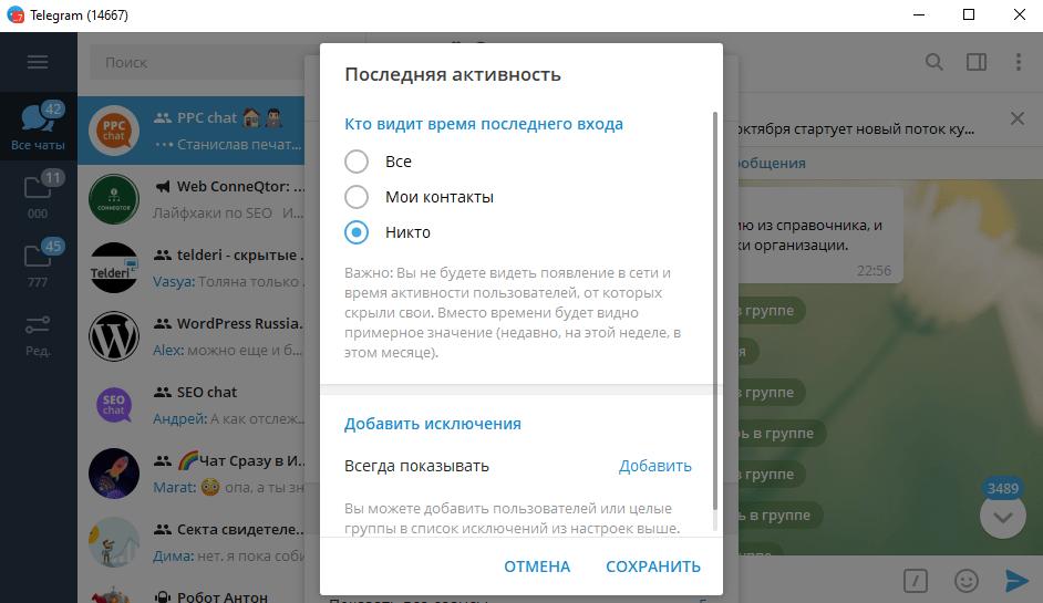 Screenshot_4