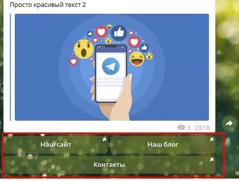 screenshot_47