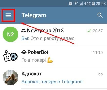 screenshot_6
