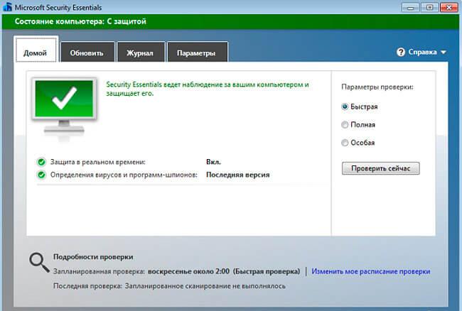 Вкладка Домашняя антивируса Microsoft