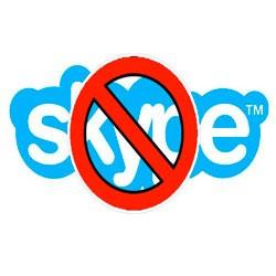 Не открывается Скайп на компьютере – что делать, какие причины и решения?