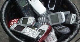 В чем же разница между сотовым и мобильным телефонами